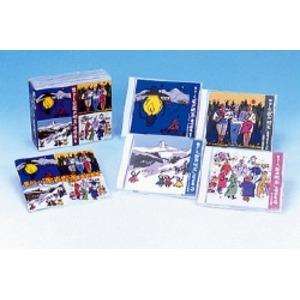懐かしの「歌声喫茶」愛唱歌集 CD4枚組