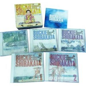 バッキー白片のハワイアンの世界 CD5枚組 - 拡大画像