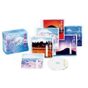 日本の響き 和楽器で奏でる日本のメロディー CD6枚組