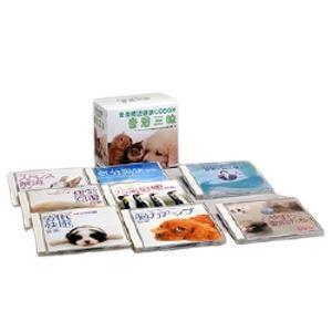 音楽療法健康CD BOX 【CD7枚組+特典DVD1枚】 全128トラック 各巻解説ブックレット付き カートンボックス収納 『音浴三昧』 - 拡大画像