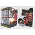 日本の世界遺産 【DVD12枚組】 カートンBOX仕様 高画質ハイビジョンマスター 〔趣味 ホビー 旅行 観光〕