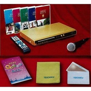 カラオケセット お宝うたえもんGOLD TEKG-250M DVD5枚 - 拡大画像