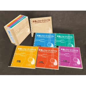 永遠のフォーク・ファイルーJAPANESE FOLK & POPS 60's・70'sー CD5枚組 - 拡大画像