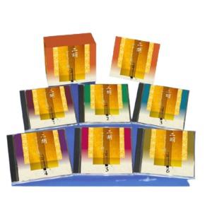 二胡 やすらぎの調べ CD6枚組 - 拡大画像