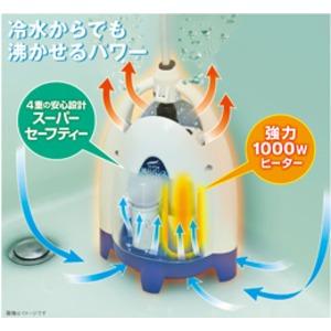 スーパー風呂バンス 1000 バスヒーター 保温