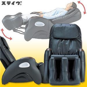スライヴ マッサージチェア くつろぎ指定席 CHD851(K) - 拡大画像