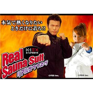 K-1リアルサウナスーツ ホワイト L - 拡大画像