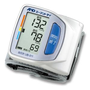 手首式血圧計 UB-511 - 拡大画像