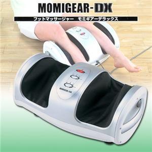 フットマッサージャー モミギア DX MD-6400 - 拡大画像