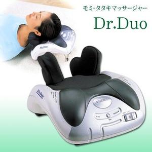 モミタタキマッサージャー ドクターデュオMD6000 - 拡大画像