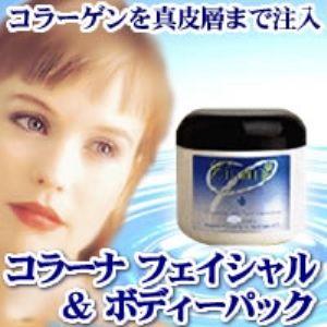 コラーナフェイシャル&ボディパック500g  お徳用 - 拡大画像