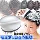 頭皮洗浄ブラシ モミダッシュNEO - 縮小画像1