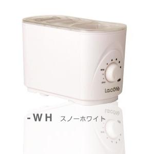 ペットボトル超音波式加湿器 La cote (ラ・コート) スノーホワイト - 拡大画像