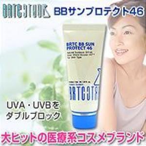 BRTC BBサンプロテクト46 - 拡大画像
