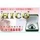 美鼻矯正器具 ハイコ(HICO ) - 縮小画像2