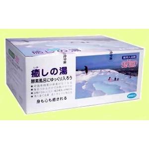 ガールセン 癒しの湯 60包 - 拡大画像