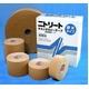 ニトリート キネシオロジーテープ(撥水) NKH-50 6巻 - 縮小画像1