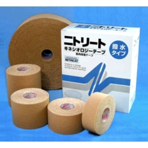 ニトリート キネシオロジーテープ(撥水) NKH-75 4巻 - 拡大画像