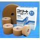 ニトリート キネシオロジーテープ(撥水) NKH-75 4巻 - 縮小画像1