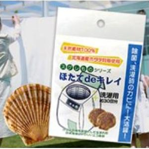 ほたてdeキレイ 洗濯用 30g(約30回分)×5袋セット  - 拡大画像