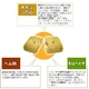 ダイエットおからパン(200g)×5袋入り - 縮小画像3