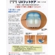 【家庭用紫外線治療器】UVフットケア - 縮小画像5