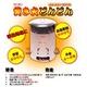 モキ製作所 焚き火どんどん 200L MP200L (家庭用焼却炉) - 縮小画像2