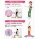 家庭用フィットネス機器 コアトレーナー エイトバランス(骨盤エクササイズ)ピンク - 縮小画像5
