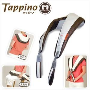 マルタカ ハンディ型マッサージ器 Tappino(タッピーノ) D-961  - 拡大画像