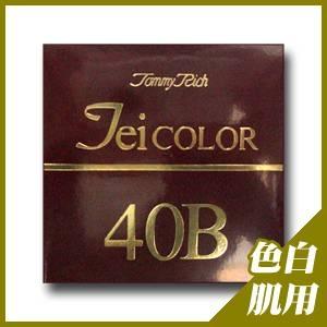 TEIカラー40B スクワラン配合クリームファンデーション 色白肌用 - 拡大画像