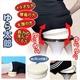 【DVD付き体幹筋トレーニングクッション】ゆら太郎 - 縮小画像1