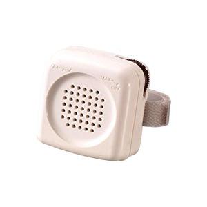 電話拡声器 FINE Denpal(ファインデンパル) - 拡大画像