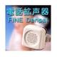 電話拡声器 FINE Denpal(ファインデンパル) - 縮小画像2