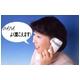 電話拡声器 FINE Denpal(ファインデンパル) - 縮小画像4