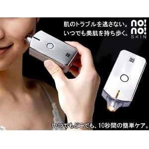 ヤーマン no!no!SKIN(ノーノースキン) STA-101 - 拡大画像