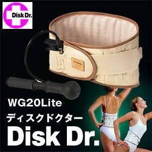 NEWディスクドクター WG20Lite (エアー式腰痛ベルト) XLサイズ - 拡大画像