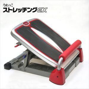 うれっこストレッチングEX SKL-7000 【ストレッチボード】 - 拡大画像