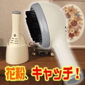 花粉吸引ブラシ HC-SB-100 - 拡大画像