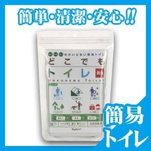 簡易トイレ どこでもトイレ R-5 5回分 - 拡大画像