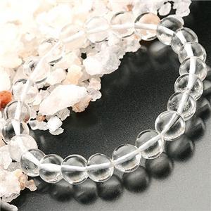 ヒマラヤ水晶ブレス(ピンクソルト付き) - 拡大画像