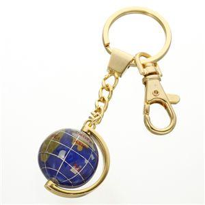 宝石地球儀の開運キーホルダー ネイビー (01472) - 拡大画像