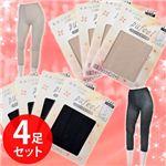 極薄インナー 「パフィールプラス 8分丈パンツ」 3枚組 + おまけ1枚 ブラック M-L