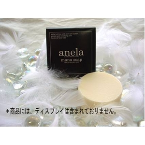 Anela(アネラ) マナソープ mana soap (60g×2個セット) 7gオマケ付き! - 拡大画像
