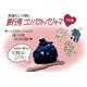 旅行用 仔犬柄 コンパクトパジャマ(7分袖・ピンク・L)  - 縮小画像2