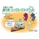 プードル柄 コンパクトパジャマ(7分袖・ワインレッド・L)  - 縮小画像2