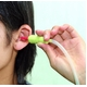耳掃除用クリーナー イヤークリーナー2ウェイ 『吸太郎』 - 縮小画像2