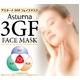 アスターナ 3GFフェイスマスク - 縮小画像1