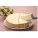 【アメリカ直輸入】ニューヨークチーズケーキ プレーン - 縮小画像1