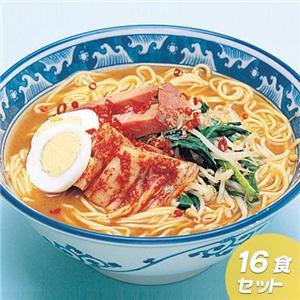 四川風 激辛ラーメン 16食 - 拡大画像
