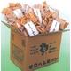 ダイエットおからパン5袋 - 縮小画像5